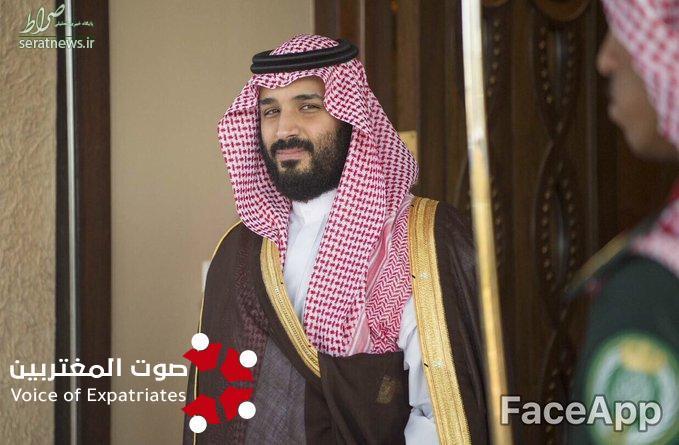 عکس/ چهره ولیعهد عربستان بعد از 50 سال