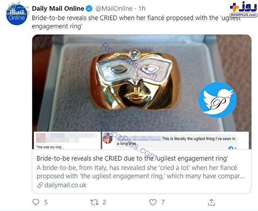 عکس/ زشتترین حلقه ازدواج جهان، اشک عروس را درآورد!