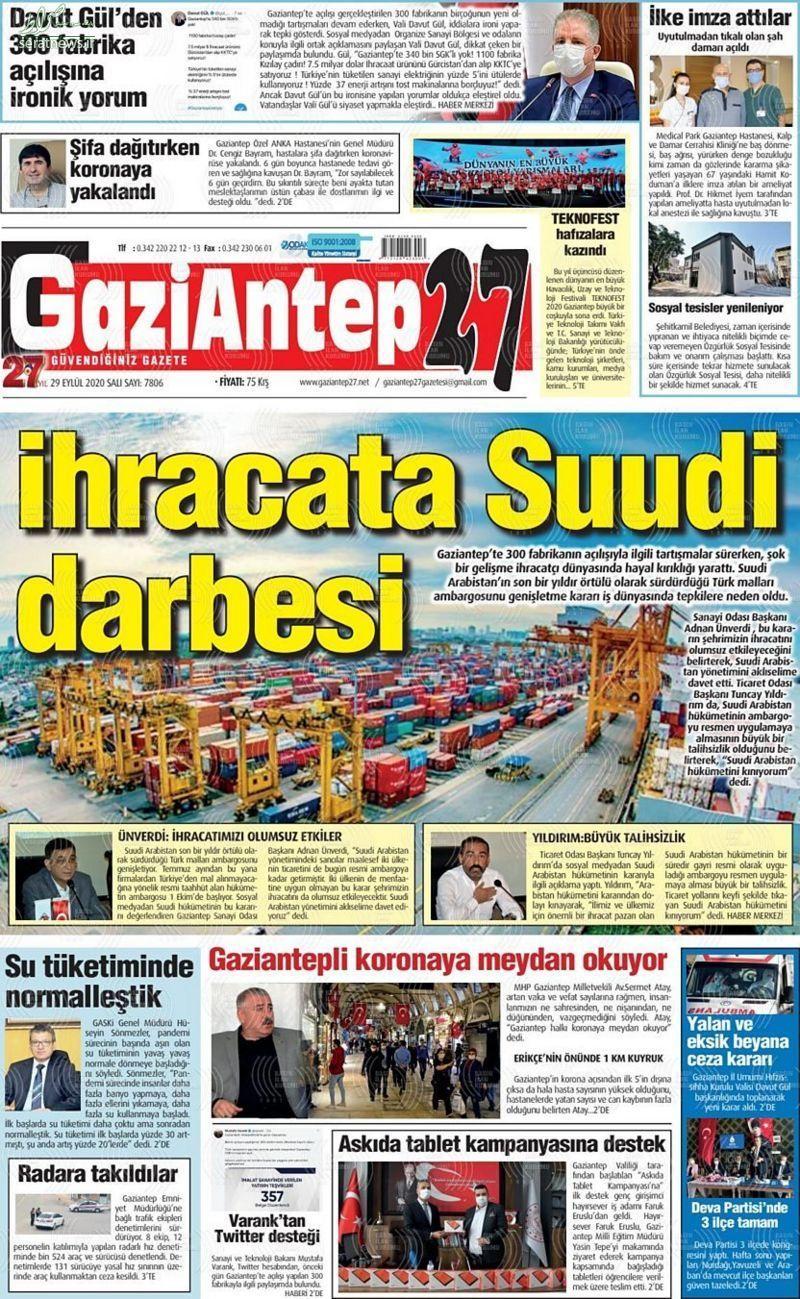 «اعلان جنگ» عربستان به اردوغان