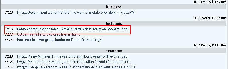 مطلب سایت ca-news.org در رابطه با فرود هواپیمایی قرقیزستان در ایران