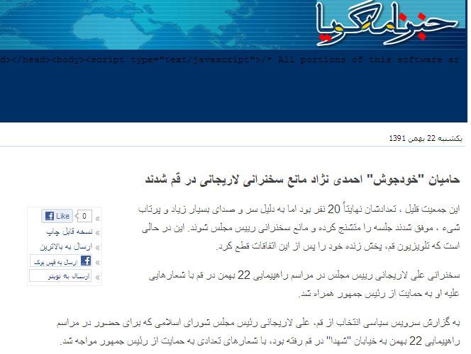 کانال+آهنگهای+ایرانی