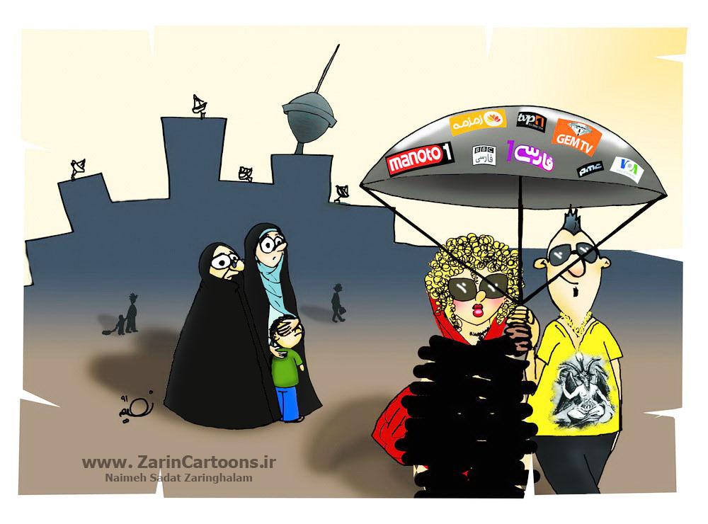 زنان بی حجاب دختر دانشجو دختر تهرانی دانشجو بی حجاب