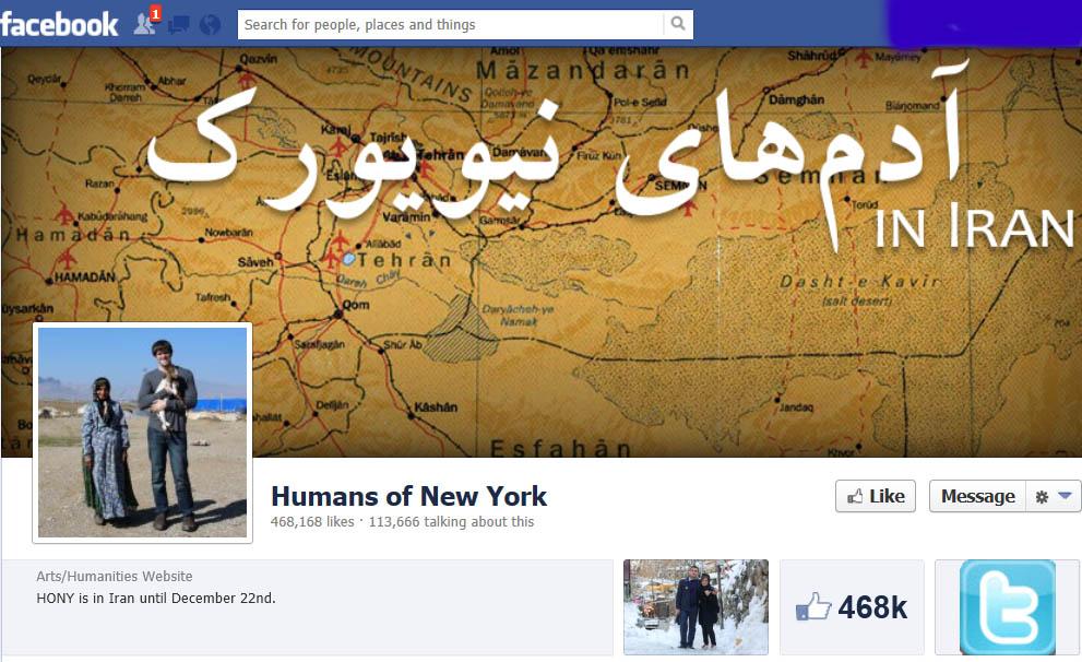 ساپورت عربی فیس بوک
