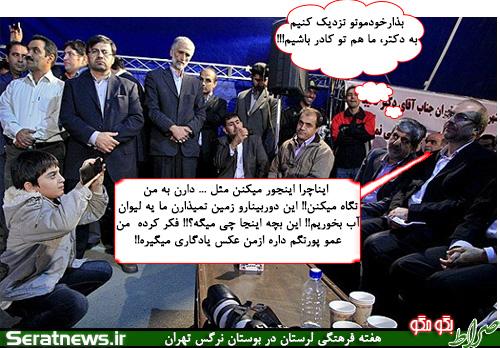 عکس/فتوکاتور سیاسی/حضور قالیباف در مراسم هفته فرهنگی لرستان
