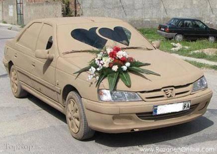 *** ماشین عروس کثیف***