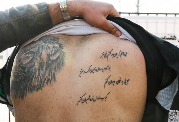 عکس عقاب تاتو