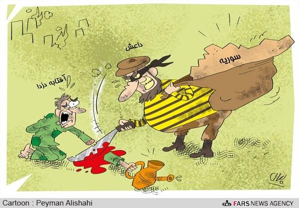فتنه داعش