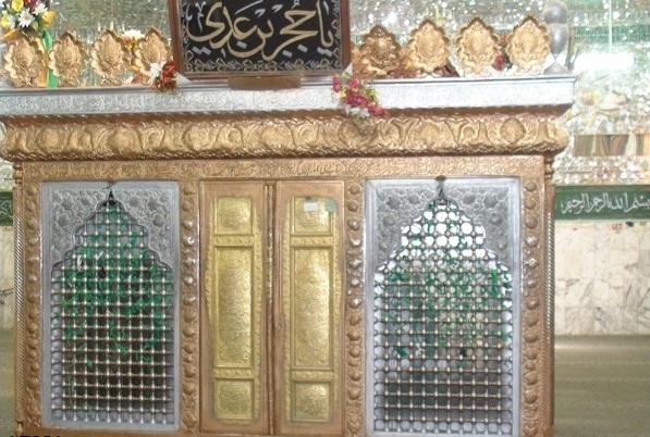 مقبره حجربن عدی قبل از تخریب