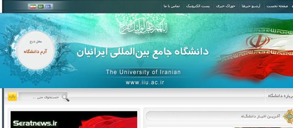 آرم دانشگاه احمدی نژاد