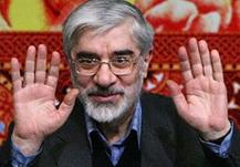 سرآغاز فتنهای 8 ماهه/ تاکید موسوی بر قانون!