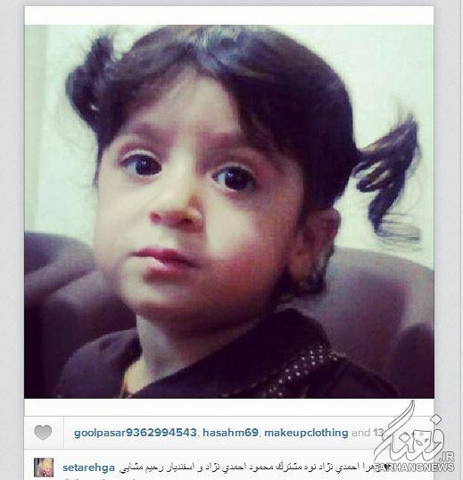 عکس / نوه مشترک احمدی نژاد و مشایی!