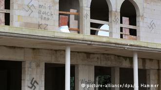 حمله به یک مسجد در شمال آلمان +عکس