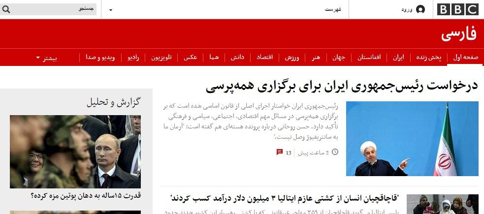 آقا روحانی زمانی پهلوی هم از سیاست خرج اقتصاد می شد!