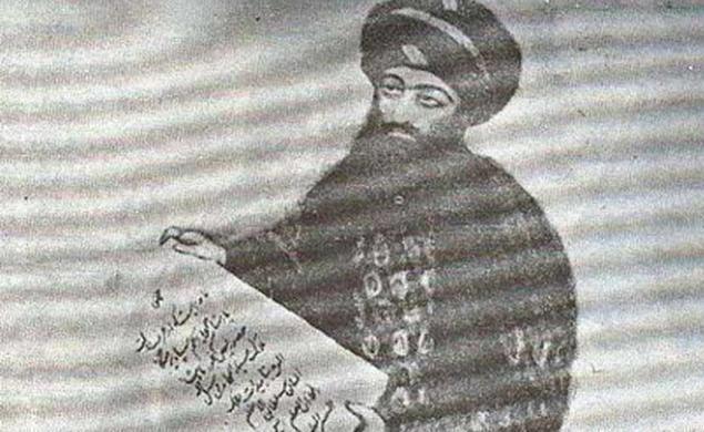 عکس/ وزیر خارجه فتحعلی شاه