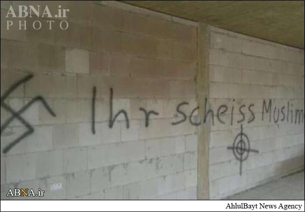 هتک حرمت مسجدی دیگر در آلمان+عکس
