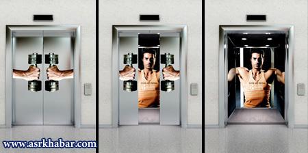 تصاویر/ جالب ترین تبلیغات جهان