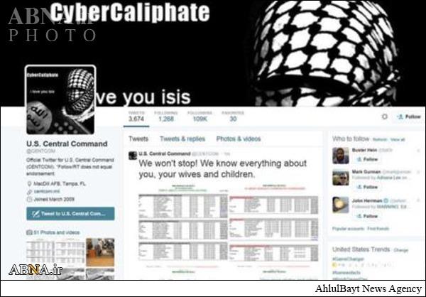 داعش: اوباما به زودی ذبح میشود +تصاویر