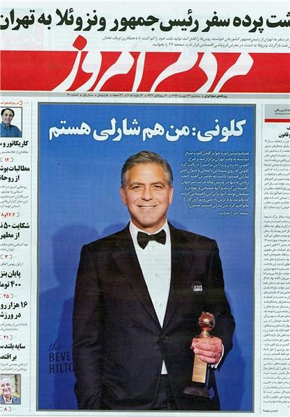 شعار ضداسلام غربیها در روزنامه اصلاحطلب +عکس