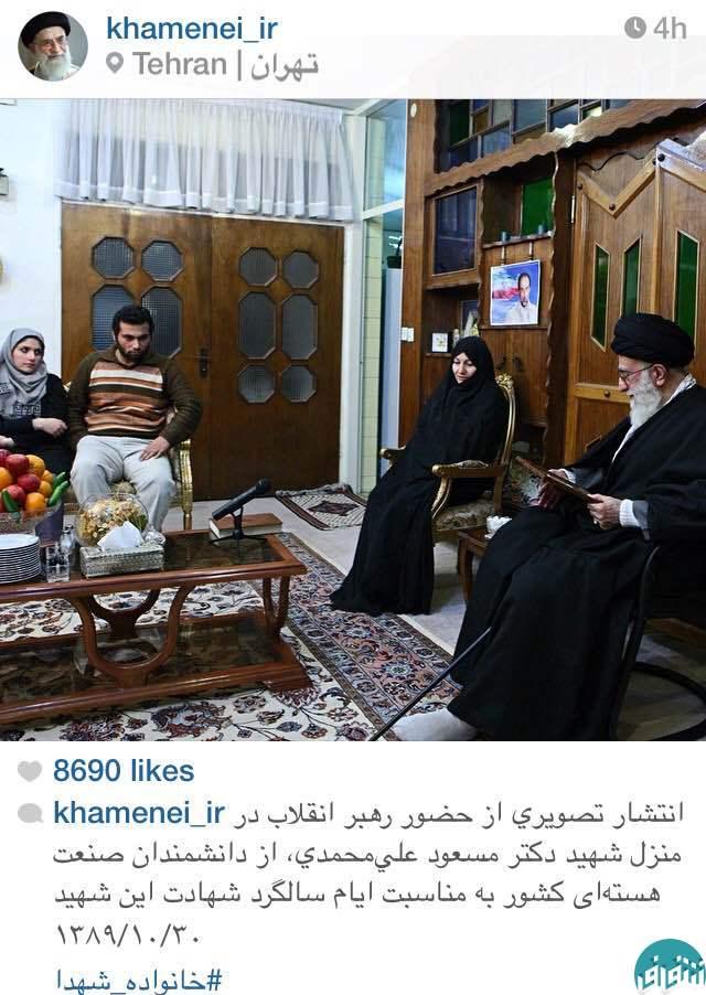 عکس/ حضور رهبرانقلاب در منزل یک شهید