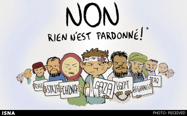 پاسخ کاف کاف به شارلی +کاریکاتور