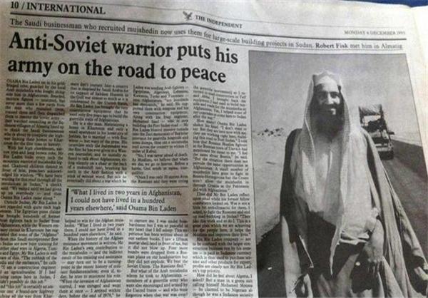 وقتی بنلادن قهرمان غربیها بود +عکس
