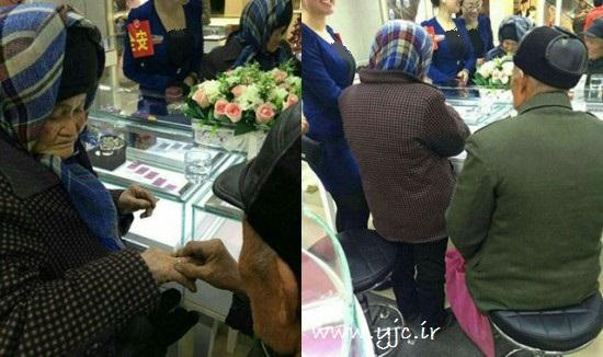رمانتیک ترین زوج چینی +تصاویر