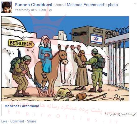اهانت به حضرت مسیح(ع) به سبکBBC+عکس
