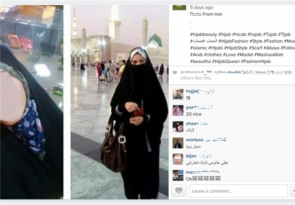 سواستفاده اینستاگرام از دختران محجبه! +تصاویر