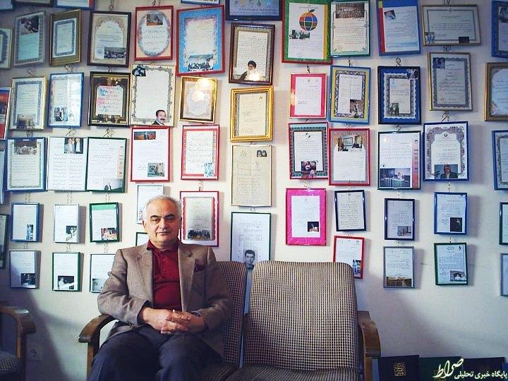 عکس/ حسین باهر و دیوار افتخاراتش!