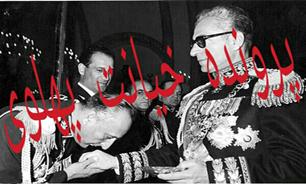 جولان لژهای فراماسون در ایران+تصاویر