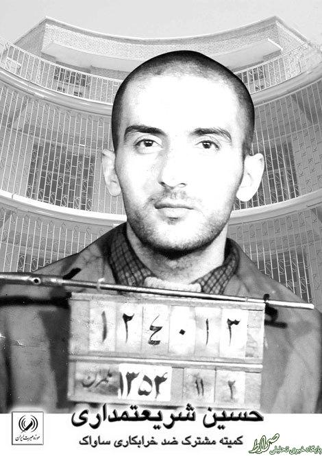 حسین شریعتمداری در زندان +عکس