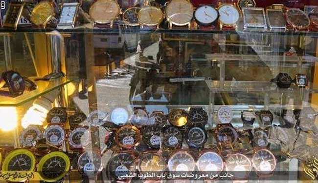 ساعت مچی داعش به بازار آمد+عکس