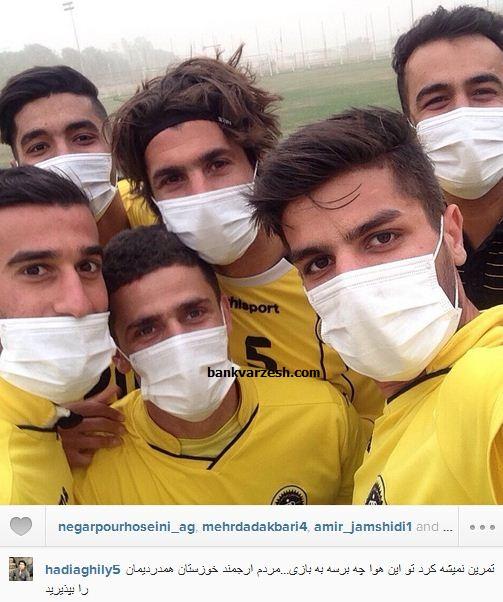 عکس/ بازیکنان سپاهان با ماسک در اهواز