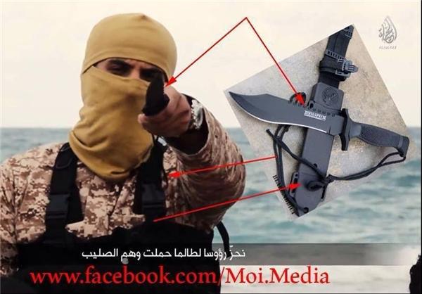 انتشار تصویر کمکرسانی آمریکا به داعش در عراق+عکس