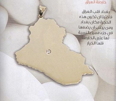 سرگرمی جدید صدام کوچک!+عکس