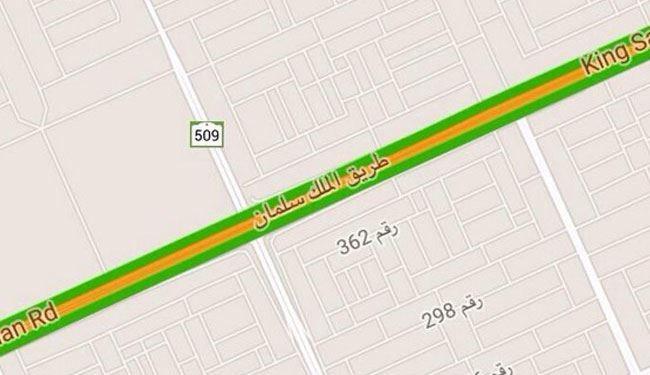 عکس/ بیعت گوگل با پادشاه جدید سعودی