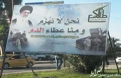 بنرهایی با تصویر رهبر انقلاب در عراق +عکس