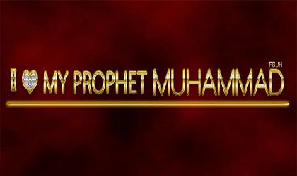 من عاشق محمدم (ص)