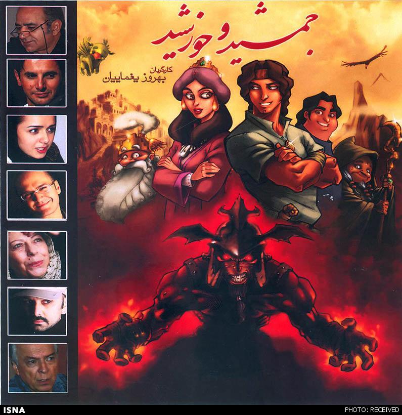 اکران فیلمی پس از 9 سال +عکس