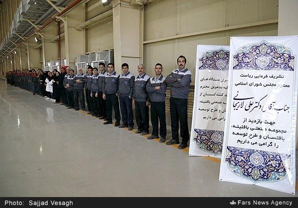 عکس/ صف استقبال از لاریجانی