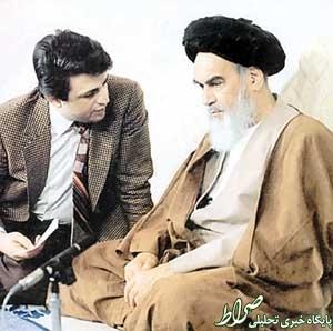 برادر عروس امام(ره) درگذشت +عکس