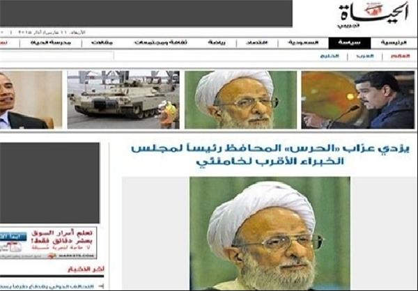 گاف الحیات درباره رئیسجدیدخبرگان +عکس