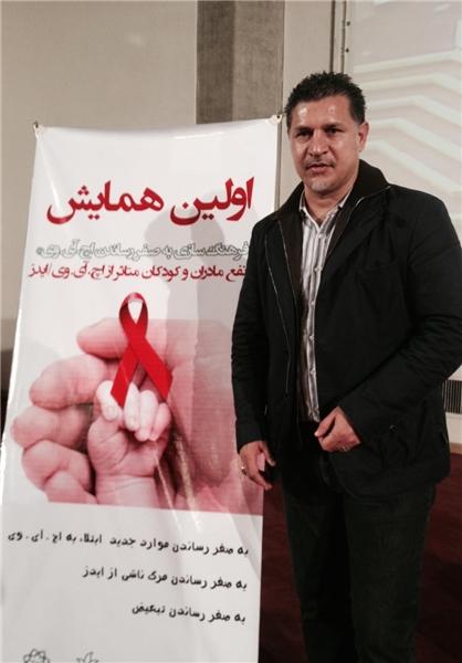 دایی سفیر مبارزه با ایدز شد+ عکس