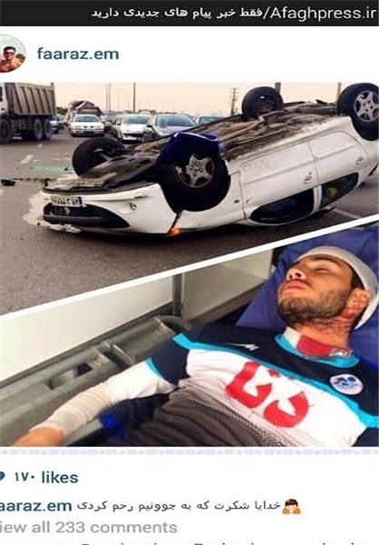 خودروی بازیکن پیکان واژگون شد+عکس