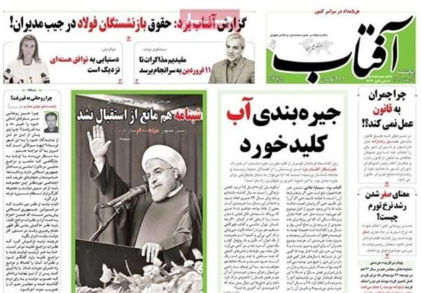 وقتی روحانی هم سانسور میشود! +تصاویر