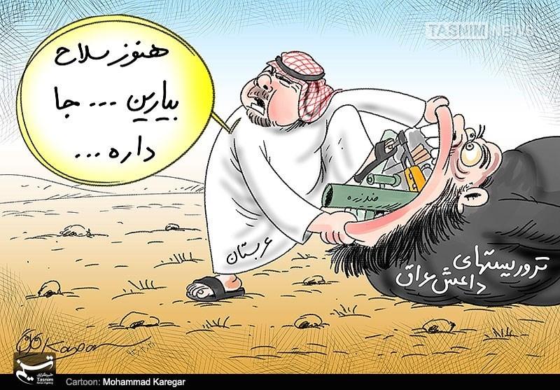 تروریستهای داعش در عراق