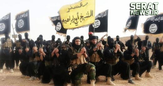 تروریست های