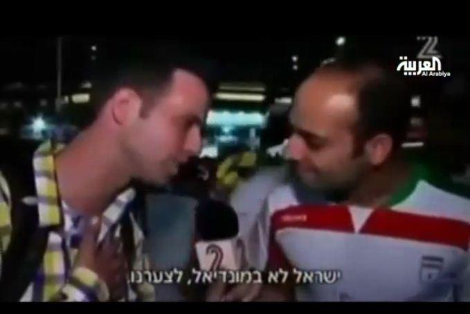 تبلیغ رابطه دوستی ایران و اسرائیل در کابارههای برزیل!+تصویر