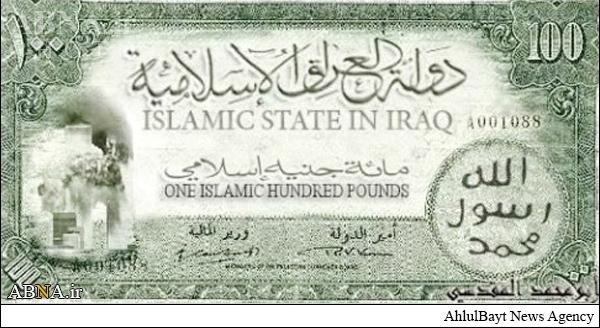 عکس پول عربستان
