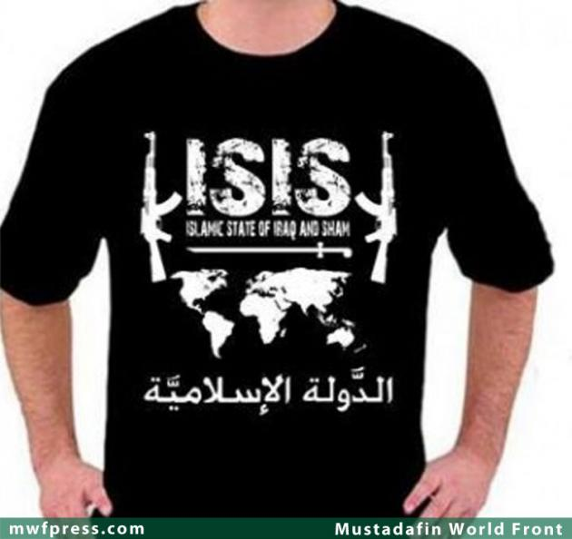 فروش آنلاین تیشرتهای داعش+تصاویر